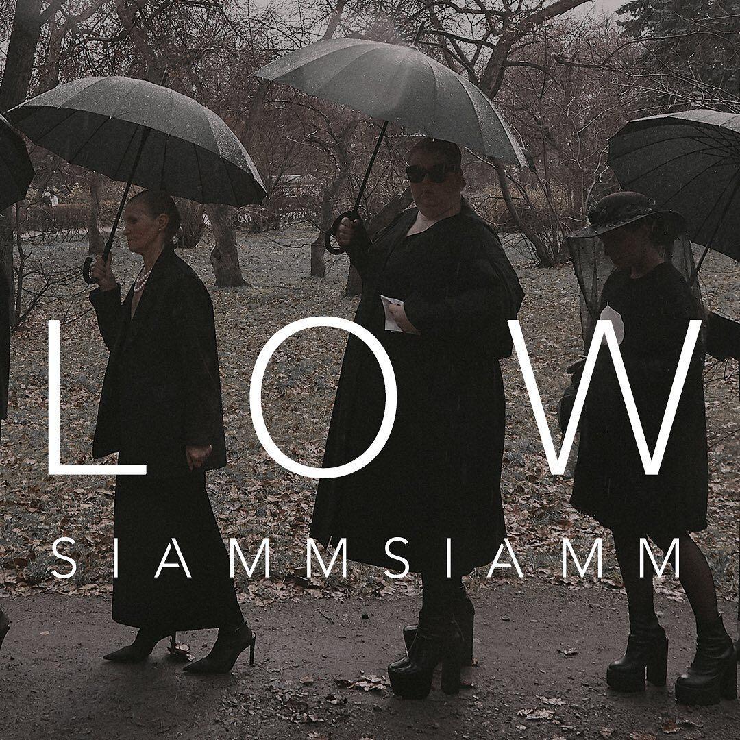 «Ночь святых» от SiammSiamm